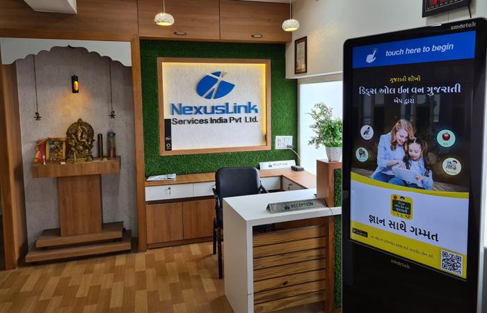 infrastructure-nexuslink-services-2